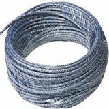 直销【进口无磁316L不锈钢钢丝绳价格、高品质质量有保证】