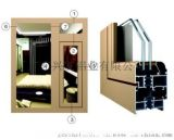 广东兴发  节能隔热铝合金门窗|家用|工程|写字楼