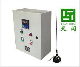 無線液位控制器遠距離控制顯示水位