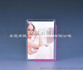 亚克力相框相架定制生产 东莞市凯力克展示制品有限公司