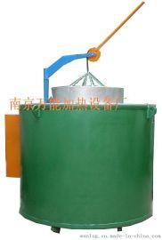 节能新品小型坩埚熔化炉 电熔铝炉**加热厂家直销