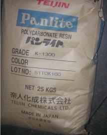 聚碳酸酯PC帝人一级代理PC型号L-1225Y塑胶原料价格