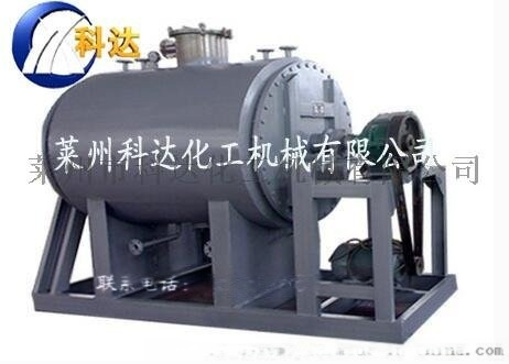 莱州科达混合机之耙式干燥机设备