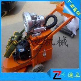 380型吸尘环氧地坪打磨机  3KW无尘环氧地坪打磨机