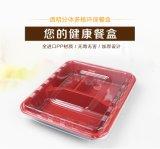 三格外卖打包盒/红黑方形三格餐盒带盖批发/PP塑料快餐盒带盖