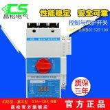 KB0電氣控制與保護開關電CPS-45/M40/06M 基本型KBO開關