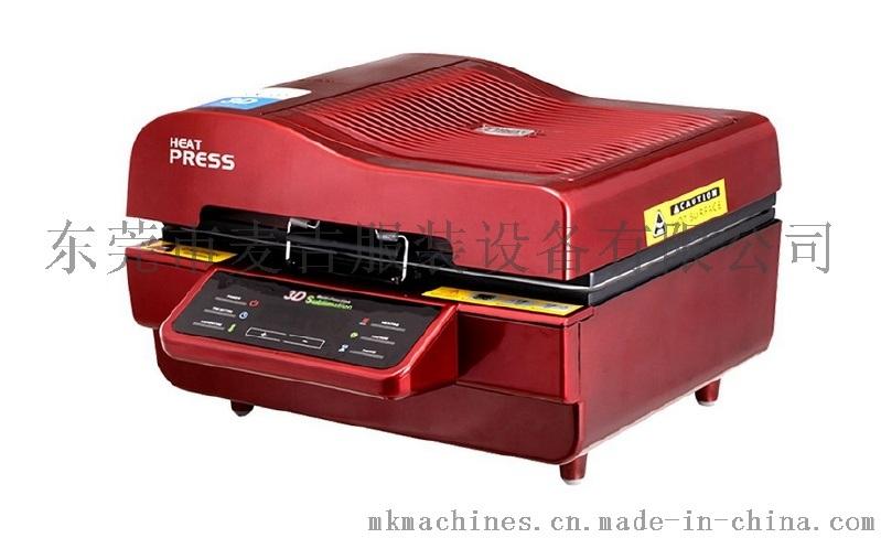 3d真空热转印机烫画机烤杯机