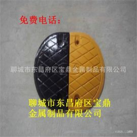 厂家销售铸钢减速带、宝鼎、梯形