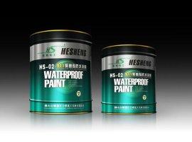 廠家直供 合勝防水HS-02 911聚氨酯防水塗料 建築防水  防水材料