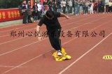 精选趣味运动会竞技游戏脚踏实地