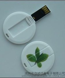 圆卡片u盘 超薄USB 礼品USB随身碟