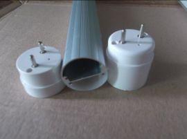 铝塑管(T8)