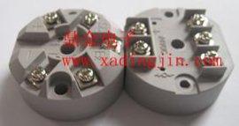 热电阻变送器模块