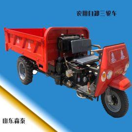 工程柴油三轮车价格 18马力 22马力柴油三轮车建筑工地使用