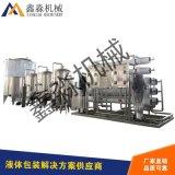 一级反渗透水处理设备反渗透装置二级反渗透水过滤水处理装置