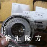 30T75/27.5FS 圆锥滚子轴承 30T75/27.5FSCU2FJ 汽车轴承