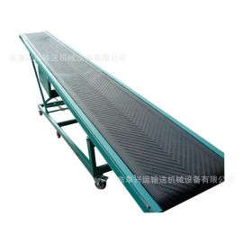 带升降物料输送机 卸车用80宽皮带机qc