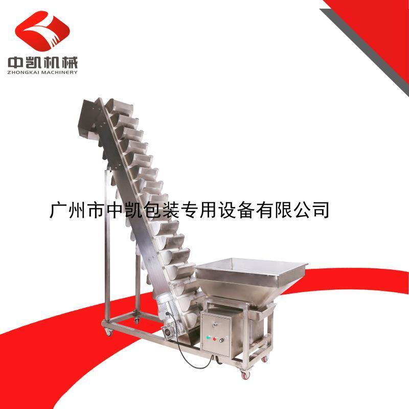 供应不锈钢螺旋上料机 不锈钢链斗上料机不锈钢小型提升机输送机
