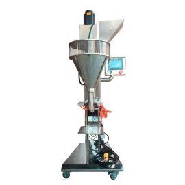 【厂家供应】半自动粉末灌装机 电子秤称重螺杆双计量定量灌装机