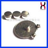厂家供应钕铁硼 强力磁铁 磁力架 蓝牙耳机磁铁 库存强磁