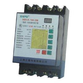 智能型综合漏电保护器(HDL6-100/3N(100A))