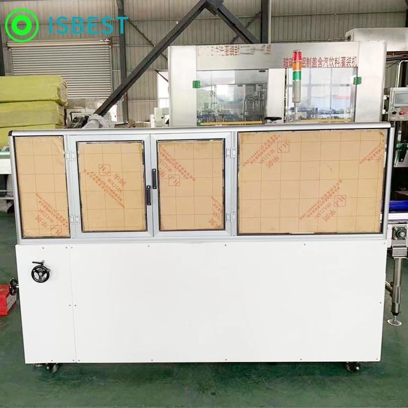 开箱机定制全自动纸箱成型机 高速开箱机 质量可靠