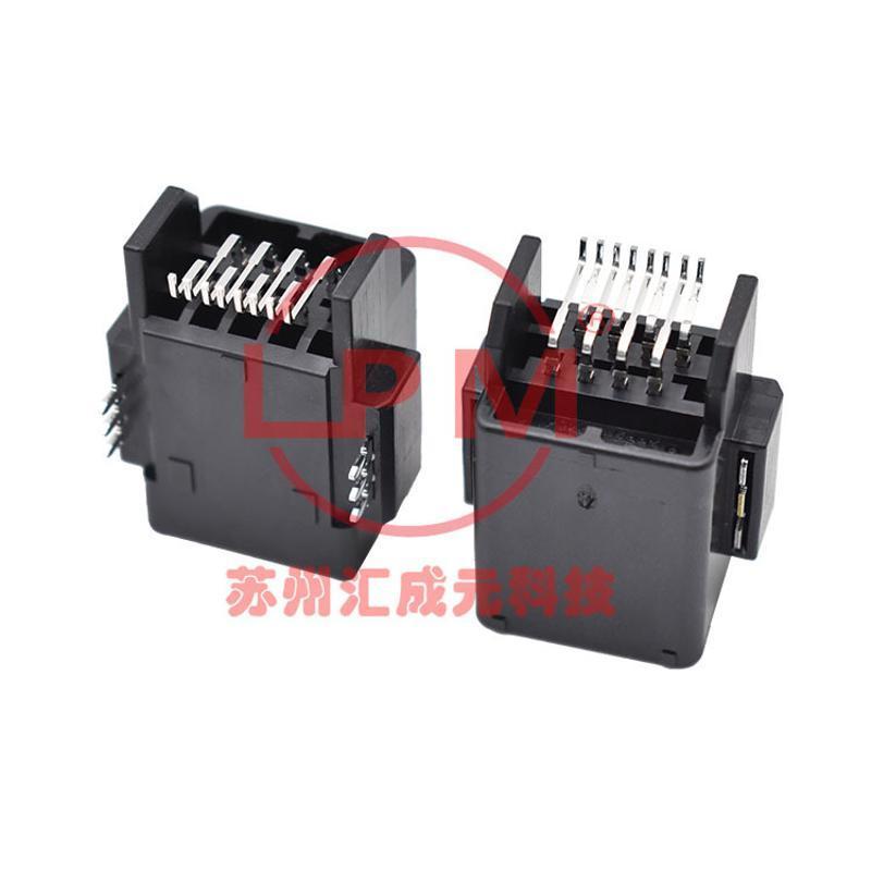 蘇州匯成元電子現貨供應JAE MX34R08HF4T  正品連接器