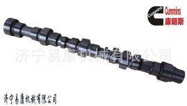 康明斯QSZ13-C525 凸輪軸4327560