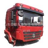 驾驶室总成供货商_供应生产陕汽德龙F3000高顶驾驶室,