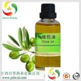 廠家供應基礎油 手工皁原料 橄欖油