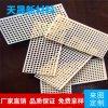 精密耐磨陶瓷件  绝缘工业陶瓷零件厂家