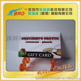供应【购物卡设计】超市会员卡VIP卡印刷