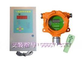 泰安QD6330型有毒气体报警器多少钱