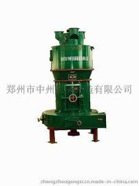 [中州機械]石頭專用雷蒙磨粉機 4r高效雷蒙磨粉機