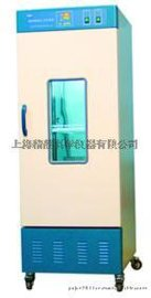 HP150S型生化培养箱 实验室生化培养箱
