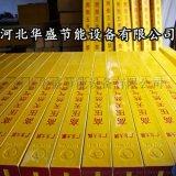 供应锡林郭勒燃气管线标志牌颜色宜不锈钢安全标志牌