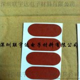 深圳厂家直销红色快巴纸,青稞纸,耨米纸,阻燃绝缘防火,用于家电,医疗,电子等,可模切加工冲型