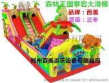 森林争霸攀岩充气大滑梯热卖,户外儿童气垫蹦床价格