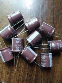 铝电解电容EKZE101ELL331MM20S,专业销售电子元器件