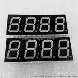 0.56时钟数码管 红 黄 兰 绿 电子时钟显示牌 万年历