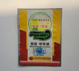 金霖塑料加工铝箔农药包装袋