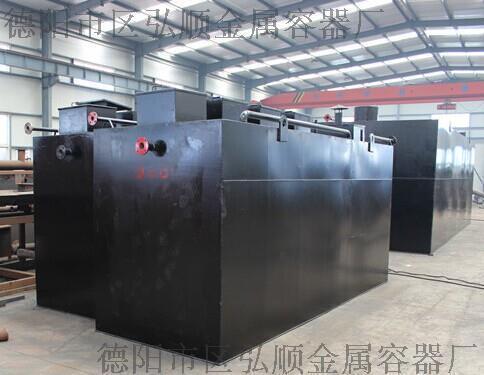 弘顺牌四川地埋式污水处理设备厂家
