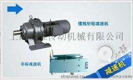 SEW摆线针轮减速机x85