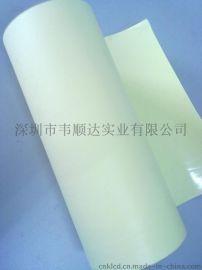 韦顺达65g白色格拉辛硅油离型纸