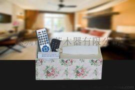 包邮多功能纸巾盒贴纸纸巾盒抽纸盒  纸巾盒木质纸巾盒收纳盒