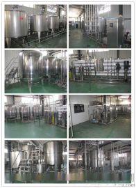 【科信】枇杷果饮料生产设备(果汁生产线)-助力财富梦想!