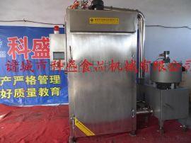 科盛牌全自动烟熏炉(QZX-50/100/250/500/750/1000)