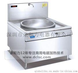 粵菜館專用電磁大炒爐廠家