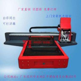 个性手机壳浮雕uv打印机 uv平板打印机 手机壳小型uv打印机