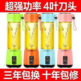 便携式电动榨汁杯四代多功能四叶刀片榨汁机玻璃充电式原汁机家用果汁机